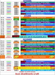 Calendario 2°Semestre BSN 2015